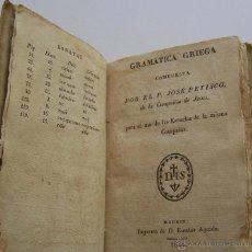 1828 GRAMATICA GRIEGA del Padre JOSE PETISCO de la Compañia de Jesus