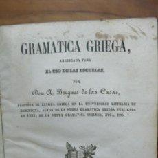 Libros antiguos: GRAMATICA GRIEGA ARREGLADA PARA EL USO DE LAS ESCUELAS. BERGUES DE LAS CASAS. 1847.. Lote 50604418