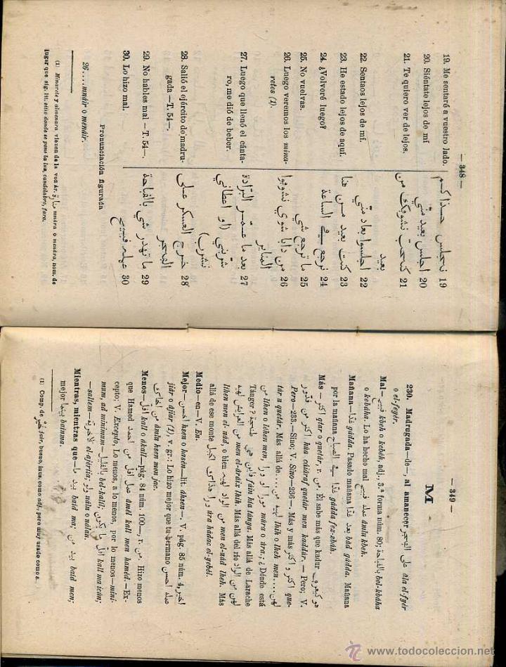 Libros antiguos: LERCHUNDI : RUDIMENTOS DE ÁRABE VULGAR (TÁNGER, 1925) - Foto 3 - 26686230