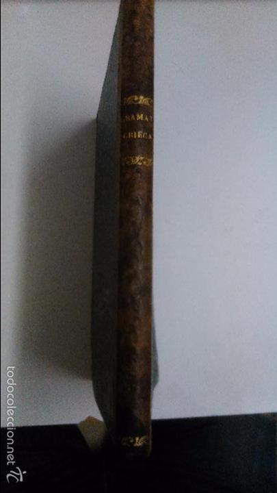 Libros antiguos: Elementos gramaticales de la lengua griega. D. Juaquin Delgado y David. 1864 Jaen - Foto 4 - 56961044