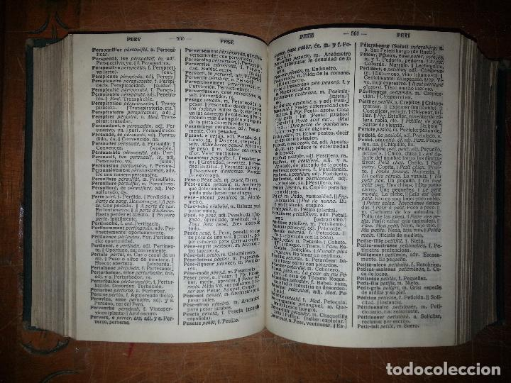ANTIGUO DICCIONARIO FRANCES ESPAÑOL 1600 PATINAS (Libros Antiguos, Raros y Curiosos - Cursos de Idiomas)