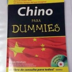 Libros antiguos: CURSO DE CHINO PARA DUMMIES - INCLUYE CD. Lote 69516785