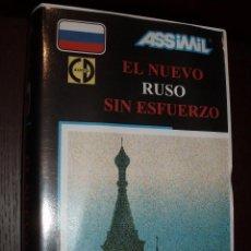 CURSO DE IDIOMA RUSO ASSIMIL ,PROFESIONAL LIBRO RUBIÑOS Y CDS