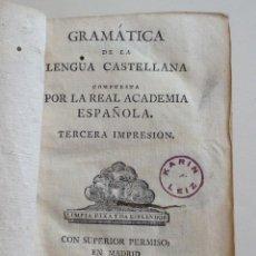Libros antiguos: IBARRA AÑO 1781 3ª EDICION * GRAMATICA DE LA LENGUA CASTELLANA * REAL ACADEMIA ESPAÑOLA. Lote 87654000