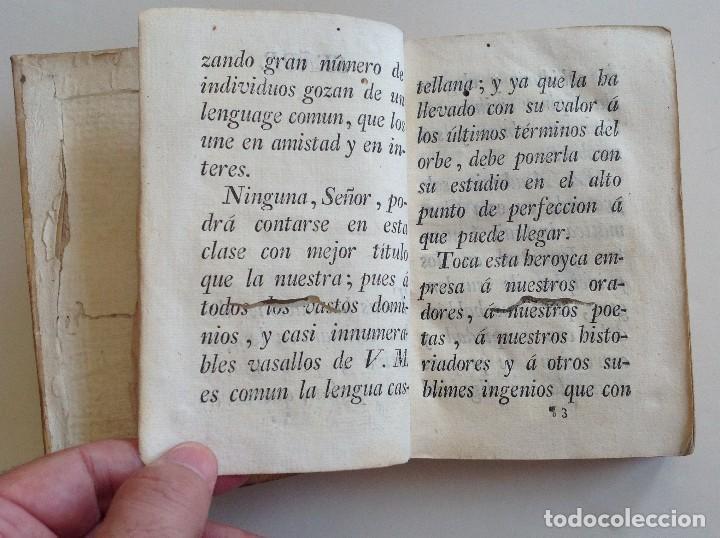 Libros antiguos: IBARRA año 1781 3ª edicion * GRAMATICA DE LA LENGUA CASTELLANA * real academia española - Foto 3 - 87654000