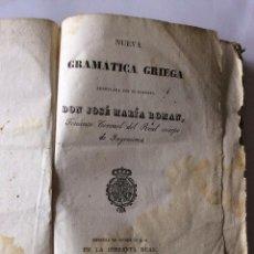 Libros antiguos: NUEVA GRAMATICA GRIEGA,,POR J.MARÍA ROMAN TENIENTE CORONEL ,IMPRENTA REAL 1832. Lote 90028596