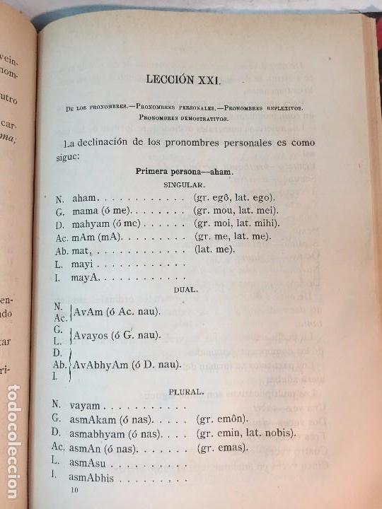 Libros antiguos: Gramática Sanskrita 1888 granada José Ventura Traveset con apéndice literatura sanskritánica - Foto 5 - 90910760