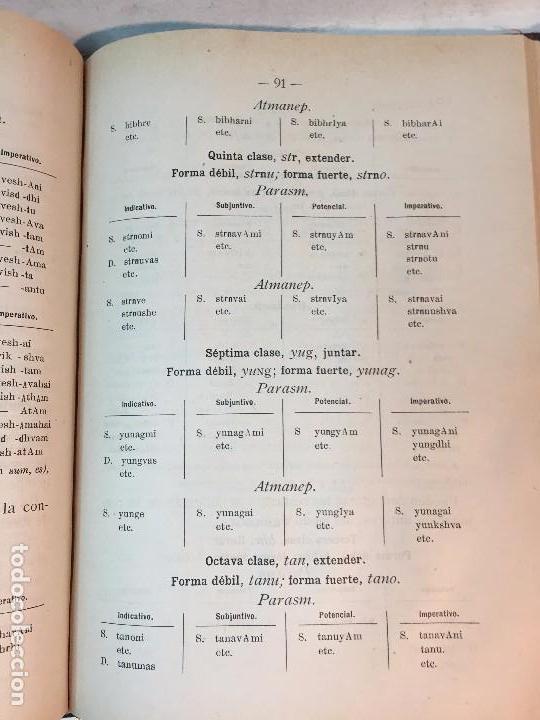 Libros antiguos: Gramática Sanskrita 1888 granada José Ventura Traveset con apéndice literatura sanskritánica - Foto 6 - 90910760