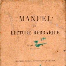 Libros antiguos: ISRAEL LEVI : MANUEL DE LECTURE HEBRAIQUE (DURLACHER, PARIS, 1921). Lote 95087595
