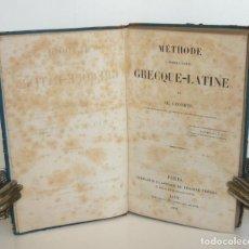 Libros antiguos: 1842 - ANTIGUO MÉTODO DE LATÍN Y GRIEGO - LINGÜÍSTICA - FILOLOGÍA CLÁSICA - LIBRO ANTIGUO -SIGLO XIX. Lote 96028419
