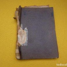 Libros antiguos: GRAMATICA DE LA LENGUA GRIEGA 1944 BERNARDO ALEMANY SELFA LIBRO 236 PGS. Ç . Lote 105968103