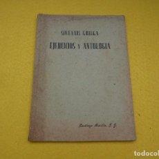 Libros antiguos: SINTAXIS EJERCICIOS Y ANTOLOGIA CURSO DE LENGUA GRIEGA 1943 142 PGS. LIBRO Ç . Lote 105968327