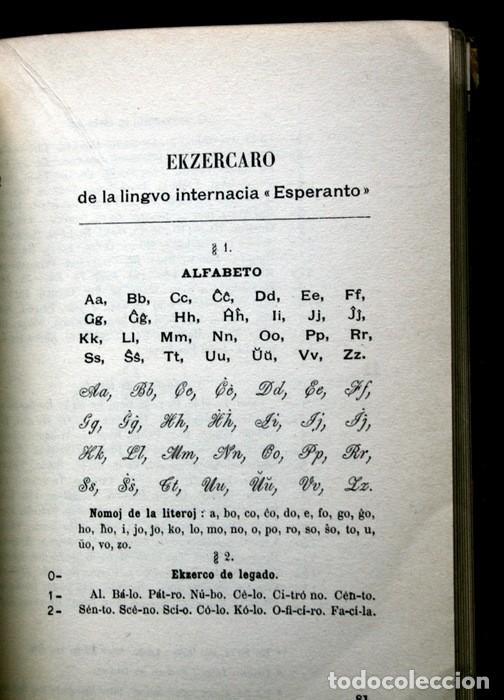 Libros antiguos: FUNDAMENTO DE ESPERANTO - ZAMENHOF - 1963 - 355 páginas - Foto 6 - 115173779