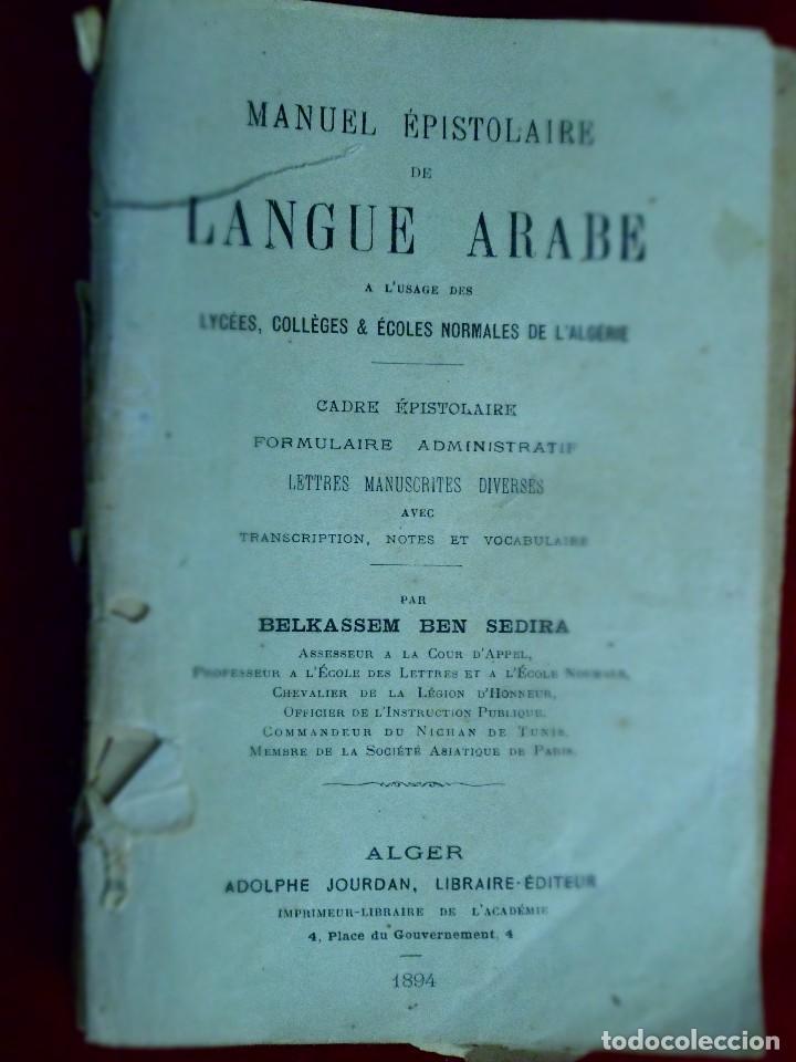 MANUEL EPISTOLAIRE DE LANGUE ARABE. BELKASSEM BEN SEDIRA. 1894 (Libros Antiguos, Raros y Curiosos - Cursos de Idiomas)