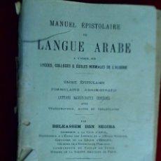 Libros antiguos: MANUEL EPISTOLAIRE DE LANGUE ARABE. BELKASSEM BEN SEDIRA. 1894. Lote 125847463