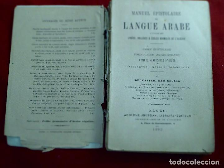 Libros antiguos: MANUEL EPISTOLAIRE DE LANGUE ARABE. BELKASSEM BEN SEDIRA. 1894 - Foto 2 - 125847463