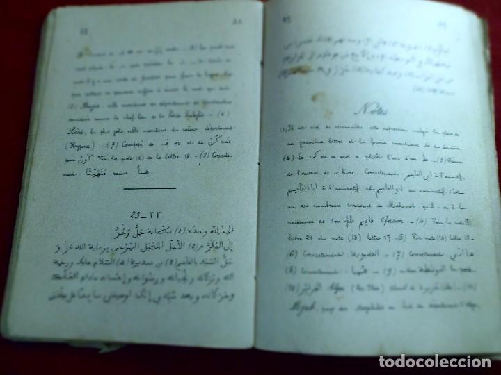 Libros antiguos: MANUEL EPISTOLAIRE DE LANGUE ARABE. BELKASSEM BEN SEDIRA. 1894 - Foto 3 - 125847463