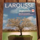 Libros antiguos: CURSO INTEGRAL DE JAPONÉS. Lote 127183687