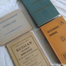 Libros antiguos: 4 LIBROS PARA APRENDER RUSO. 2 DICCIONARIOS, GUÍA CONVERSACIÓN, GRAMATICA. TÍTULOS EN FOTOGRAFÍAS. Lote 136132178
