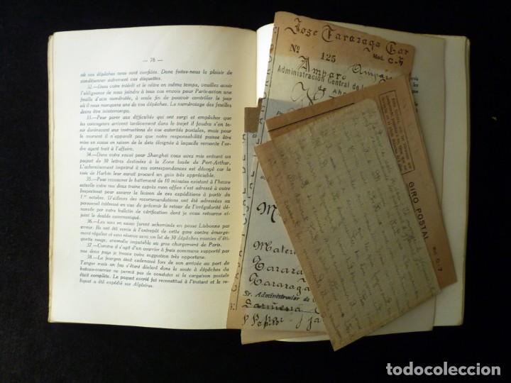 Libros antiguos: LE FRANÇAIS POSTAL, RAMIRO MARTÍN MEDRANO. 14 ED. MADRID 1934 - Foto 3 - 144157998