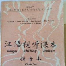 Libros antiguos: HANYU SHITING KEBEN. PINYIN BEN. - TCHE-HOUA/DENES/MING-ZHE/XUE-MEI/VIZCARRA/LI-MICHAUD/PIQUET, LI/F. Lote 173783090