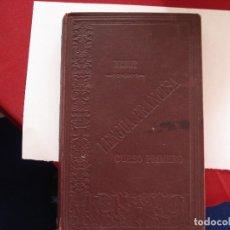 Libros antiguos: LENGUA FRANCESA CURSO PRIMERO 1886. Lote 176847772