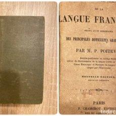 Libros antiguos: DICTIONNAIRE MANUEL DE LA LANGUE FRANÇAISE. POITEVIN. CHEROT. PARIS, 1863. PAGS: 700. Lote 181626056
