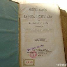 Libros antiguos: GRAMÁTICA ELEMENTAL DE LA LENGUA CASTELLANA. JOSÉ GIRÓ Y ROMA. 1884. Lote 182947835