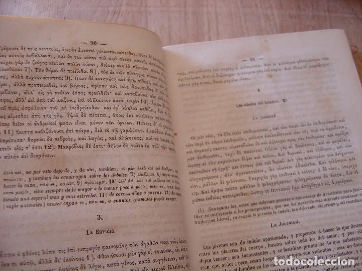Libros antiguos: NUEVA CRESTOMATIA GRIEGA, SELECTAS EN PROSA Y VERSO DE AUTORES CLÁSICOS DE LA ANTIGUA GRECIA. 1861 - Foto 7 - 182949430