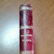 Libros antiguos: MÉTODO DE FRANCÉS. 1911. EJERCICIOS DE LECTURA. OK.. Lote 184326828