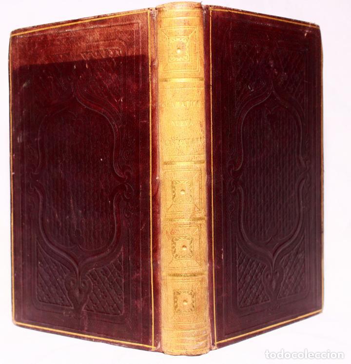 GRAMÁTICA DE LA LENGUA CASTELLANA. D. PEDRO MARTÍNEZ LÓPEZ. PARÍS. ROSA, BOURET Y CIA. 1851. (Libros Antiguos, Raros y Curiosos - Cursos de Idiomas)