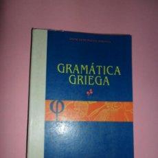 Libros antiguos: GRAMÁTICA GRIEGA, JAIME BERENGUER, ED. BOSCH. Lote 193716508