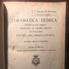 Libros antiguos: GRAMÁTICA HEBREA. ARAMEO BÍBLICO. 1924. RARA. Lote 197712772