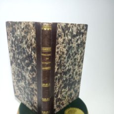 Libros antiguos: CURSO ELEMENTAL DE LITERATURA LATINA. DON ÁNGEL MARÍA TERRADILLOS. IMPRENTA DE LA ILUSTRACIÓN. 1848.. Lote 198373795