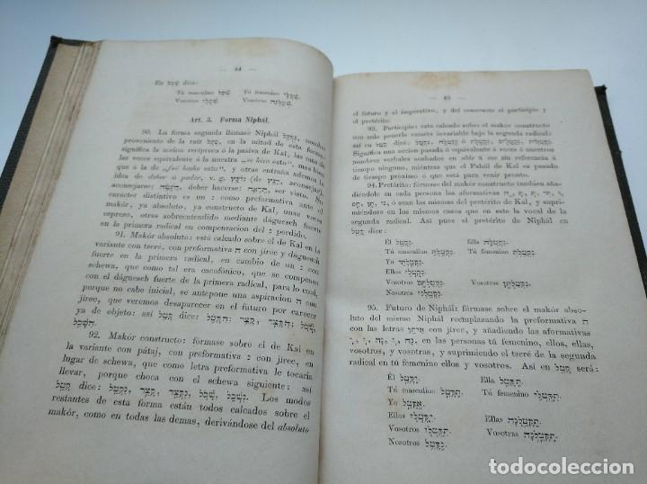 Libros antiguos: GRAMÁTICA HEBREA: MARIANO VISCASILLAS (1872) Y RAMON MANUEL GARRIGA (1866) - PRIMERA EDICIÓN - Foto 6 - 204257271