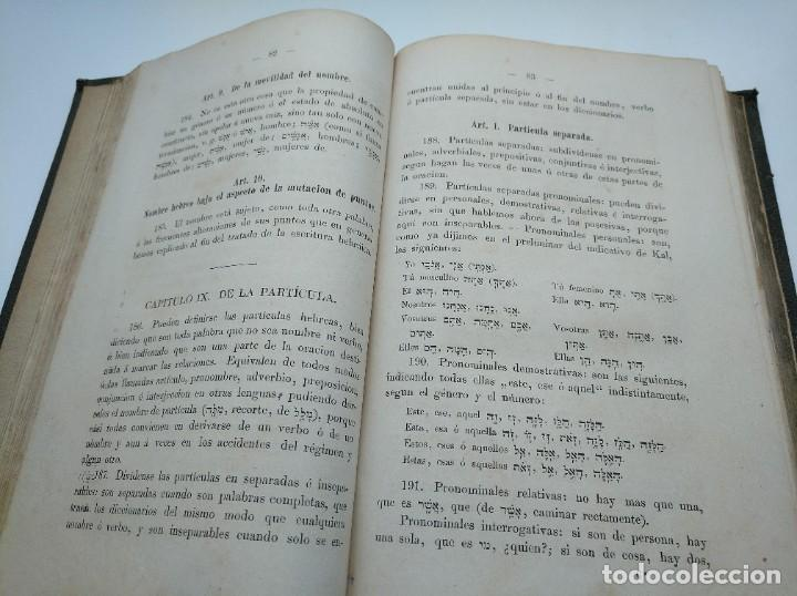 Libros antiguos: GRAMÁTICA HEBREA: MARIANO VISCASILLAS (1872) Y RAMON MANUEL GARRIGA (1866) - PRIMERA EDICIÓN - Foto 7 - 204257271