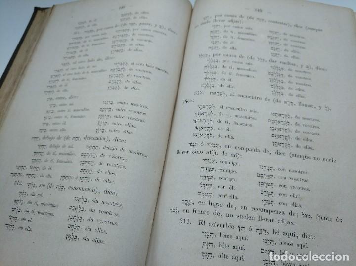 Libros antiguos: GRAMÁTICA HEBREA: MARIANO VISCASILLAS (1872) Y RAMON MANUEL GARRIGA (1866) - PRIMERA EDICIÓN - Foto 9 - 204257271