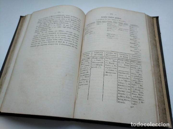 Libros antiguos: GRAMÁTICA HEBREA: MARIANO VISCASILLAS (1872) Y RAMON MANUEL GARRIGA (1866) - PRIMERA EDICIÓN - Foto 13 - 204257271