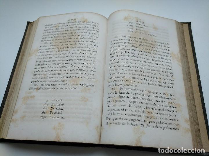 Libros antiguos: GRAMÁTICA HEBREA: MARIANO VISCASILLAS (1872) Y RAMON MANUEL GARRIGA (1866) - PRIMERA EDICIÓN - Foto 16 - 204257271