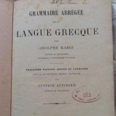 Libros antiguos: GRAMMAIRE ABRÉGÉE DE LA LANGUE GRECQUE, POR ADOLPHE KAEGI, 1907, 3.ª EDICIÓN.. Lote 205391901