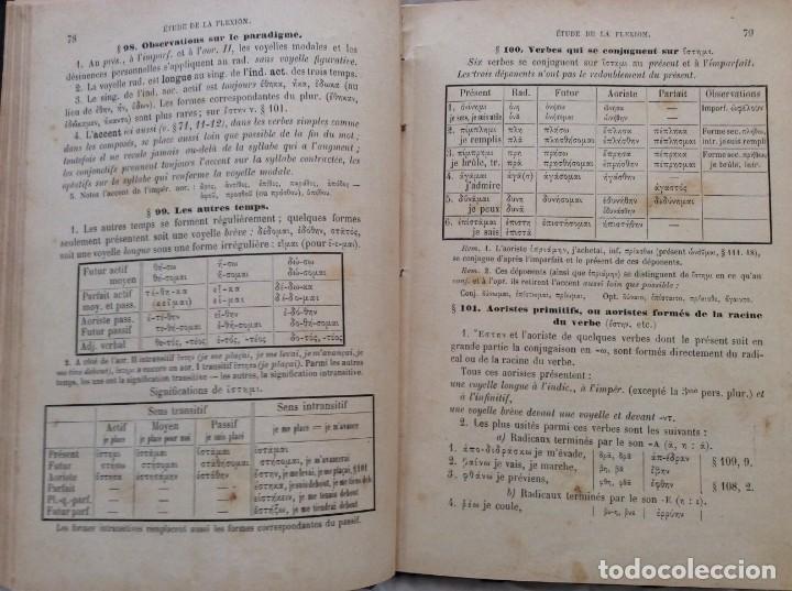 Libros antiguos: Grammaire abrégée de la langue grecque, por Adolphe kaegi, 1907, 3.ª edición. - Foto 5 - 205391901
