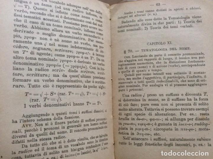 Libros antiguos: Manuali Hoepli. Morfologia della lingua Greca Del Doutor Bettei Vittorio 1895. - Foto 4 - 205452396