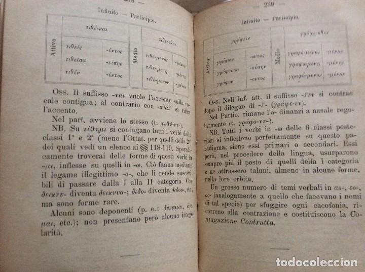 Libros antiguos: Manuali Hoepli. Morfologia della lingua Greca Del Doutor Bettei Vittorio 1895. - Foto 6 - 205452396