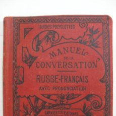 Libros antiguos: GUIDES POLYGLOTTES - MANUEL DE LA CONVERSATION - RUSSE – FRANÇAIS. Lote 207169226