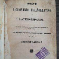 Libros antiguos: DICCIONARIO ESPANOL-LATINO. ROGER. 1852. Lote 217893098