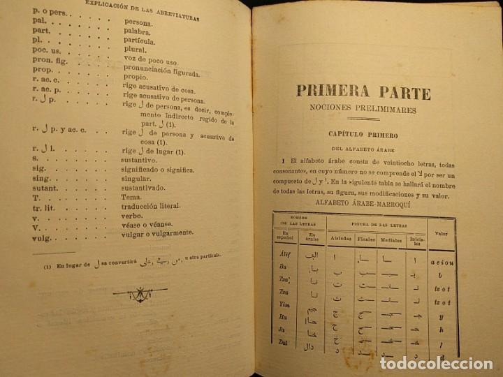 Libros antiguos: Rudimentos del árabe vulgar. Imperio de Marruecos. José Lerchundi. Tánger. 1925. - Foto 3 - 222399228