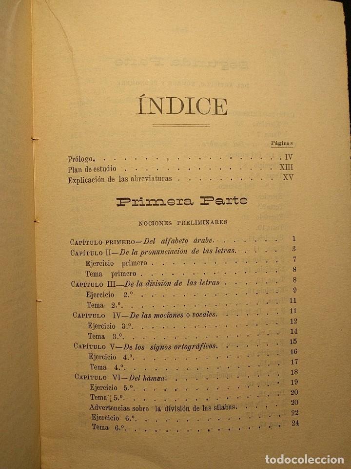 Libros antiguos: Rudimentos del árabe vulgar. Imperio de Marruecos. José Lerchundi. Tánger. 1925. - Foto 4 - 222399228
