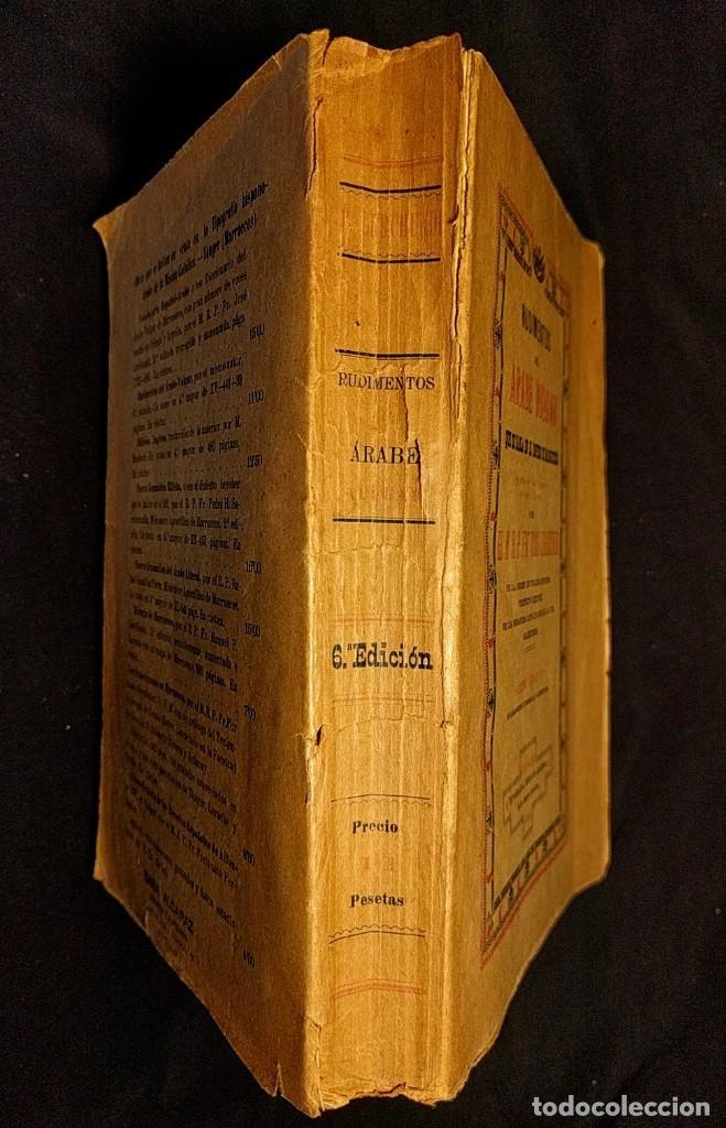 Libros antiguos: Rudimentos del árabe vulgar. Imperio de Marruecos. José Lerchundi. Tánger. 1925. - Foto 12 - 222399228