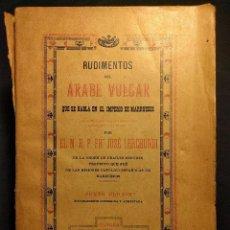 Libros antiguos: RUDIMENTOS DEL ÁRABE VULGAR. IMPERIO DE MARRUECOS. JOSÉ LERCHUNDI. TÁNGER. 1925.. Lote 222399228