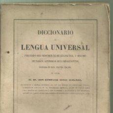Libros antiguos: 4134.-DICCIONARIO DE LENGUA UNIVERSAL PRECEDIDO DE SU GRAMATICA Y SEGUIDO DE VARIOS APENDICES. Lote 222598745